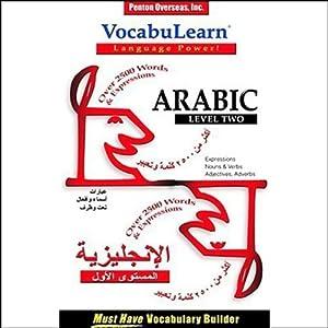 VocabuLearn Audiobook