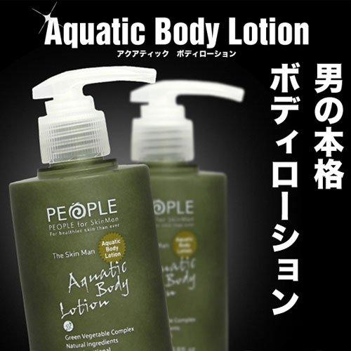 PEOPLE for SkinMan スキンマン アクアティックーローション 170ml