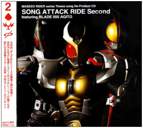 I Rider Song: Masked Rider Series Theme Song Re-Product CD SONG ATTACK