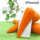 docomo au SoftBank iPhone5 iPhone5S 対応 食品サンプル iPhone ケース カバー ジャケット (人参)