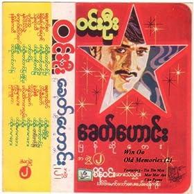 Amazon.com: Nhit Pate Thar Khwai (feat. Tin Tin Mya & Cho