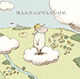 Lily-RAM WIRE
