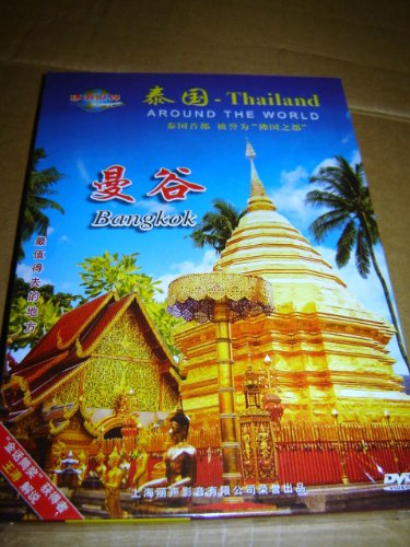 Tour Around The World - Bangkok, Thailand Travel DVD
