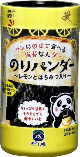 のりパンダーカップ パン食用味付け海苔8切44枚入り×5個