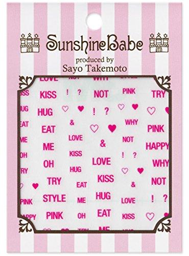 SunshineBabe ネイルシール イングリッシュラブ ピンク