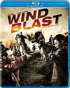 Wind Blast [Blu-ray]