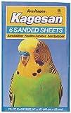 Kagesan Sanded Sheets No. 5 Blue 40cm x 25cm 250g - Bulk Deal of 12x