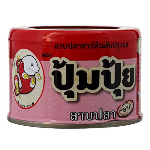 [PUMPUI FISH PASTE 80G. / 1 CAN] (Toddler Fried Egg Costume)