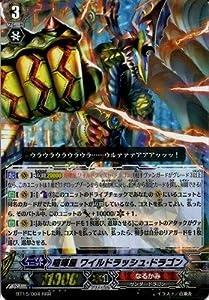 カードファイトヴァンガード?第16弾「竜剣双闘」BT16/004 喧嘩屋 ワイルドラッシュ・ドラゴン RRR
