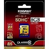 KINGMAX SDHCカード class10 8GB 永久保証 KM-SDHC10X8G