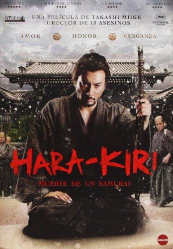 Hara-Kiri [DVD]