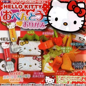 Hello kitty Lunch Origami
