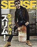 SENSE(センス) 2016年 05 月号 [雑誌]