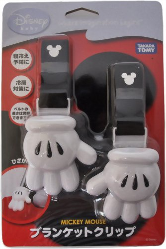 Clips de couverture Disney Mickey Mouse