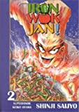Iron Wok Jan Volume 2 (Iron Wok Jan (Graphic Novels))