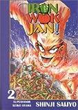 Iron Wok Jan Volume 2 (Iron Wok Jan (Graphic Novels))