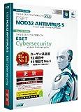 ESET NOD32アンチウイルス V5.2 Windows/Mac対応 更新