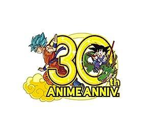 アニメ「ドラゴンボール」放送30周年記念 ドラゴンボール 神 BEST【初回限定盤】 [CD+DVD]