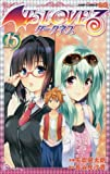 To LOVEる—とらぶる— ダークネス 15 (ジャンプコミックス)