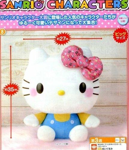 BIG size of Yurukawa Sanrio Characters Hello Kitty Plush Toy 35cm HJ