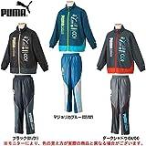 PUMA(プーマ) FD 裏トリコット ジャケット パンツ 上下セット (831176/831177)