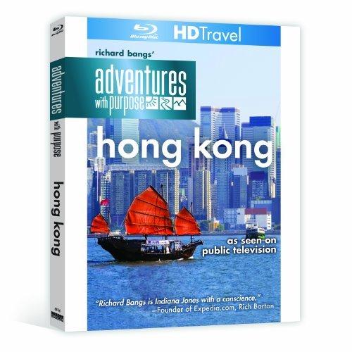 Adventures with Purpose: Hong Kong [Blu-ray]