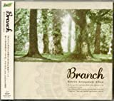 Rewrite Arrangement Album 「Branch」