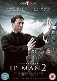 Ip Man 2 [DVD]