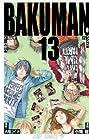 バクマン。 第13巻 2011年06月03日発売