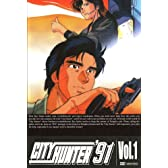 CITY HUNTER '91 Vol.1 [DVD]