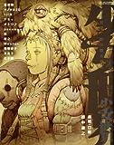 少女世界 2009年 04月号 [雑誌]
