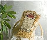 有機 大豆ミンチ ジャックの豆ミート(有機大豆たんぱく質) ひき肉がわりに♪ 150g