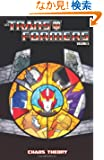 Transfomers 5: Chaos Theory (Transformers)