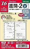 レイメイ藤井 ダヴィンチ 手帳用リフィル 2016 12月始まり ウィークリー ポケット DPR1632