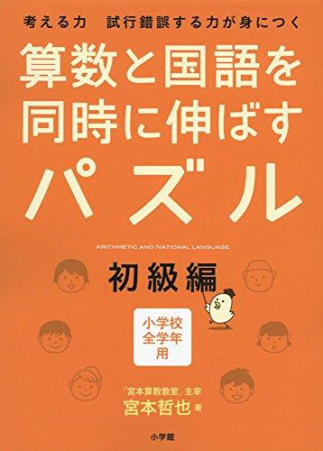 今から日本経済はどうなるか?「食われる」円安アベノミクス 3割引きで日本を叩き売り、無能リーマン絶叫用済みの今叩かれるだけ円高株安確定路線 %e9%87%91%e8%9e%8d%e3%83%bb%e5%b8%82%e6%b3%81 economy health %e6%97%a5%e6%9c%ac%e3%81%ae%e9%87%8c%e5%b1%b1 %e6%94%bf%e7%ad%96%e3%83%bb%e7%9c%81%e5%ba%81 international netouyo