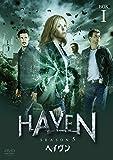 ヘイヴン5 DVD-BOX1 -