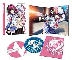 Angel Beats! 1 【完全生産限定版】 [DVD]