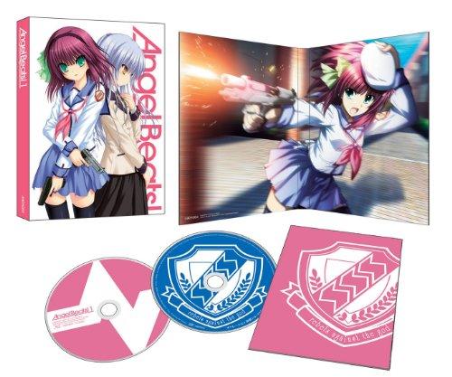 Angel Beats! 1 【完全生産限定版】 [Blu-ray]