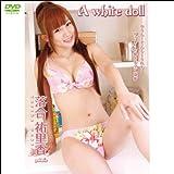 A white doll(1WeekDVD)