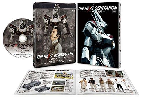 THE NEXT GENERATION パトレイバー/第7章[Blu-ray/ブルーレイ]