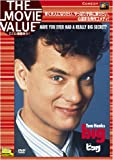 ビッグ [DVD] 1988年