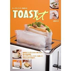 トーストイット 2枚入 IM012