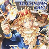 VALSHE「BLESSING CARD」