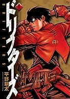 ドリフターズ: 1 (ヤングキングコミックス)