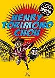 青い目の岡っ引きヘンリー捕物帳 (キングシリーズ 刃CVコミックス)