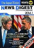 The Japan Times NEWS DIGEST 2014.1 Vol.46 (CD1枚つき)