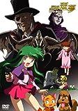 ドリームハンター麗夢 DVD-BOX 2
