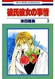 51YqiS1mljL. SL160  【Kindle】初めての…白泉社セール!