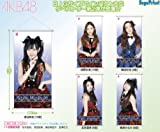 セガ AKB48 BIGタペストリー VOL.2 北原里英