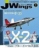 J Wings (ジェイウイング) 2016年7月号